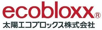 太陽エコブロックス株式会社